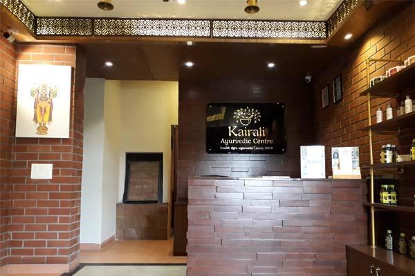 Kairali Ayurvedic Centre - Gurgaon